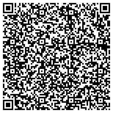 QR-код с контактной информацией организации Стройфаза, ООО (STROYFASA constructions, Ltd.)