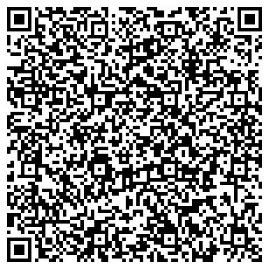 QR-код с контактной информацией организации Contek (Контек), ООО