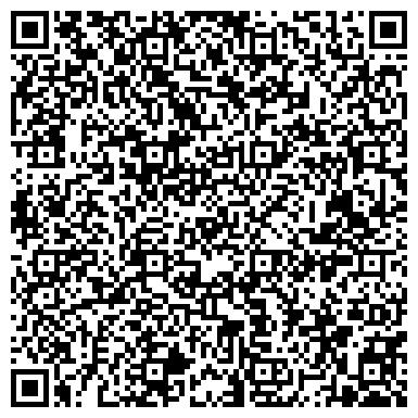 QR-код с контактной информацией организации Юридическая компания Инком ЮРЭК, ООО