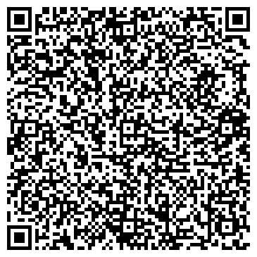 QR-код с контактной информацией организации Вистас-Ком, ООО