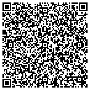 QR-код с контактной информацией организации Правовой Стандарт, ООО