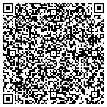QR-код с контактной информацией организации Дидух и компания,ООО