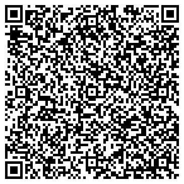 QR-код с контактной информацией организации Юридична компанія Адвокат, ТОВ