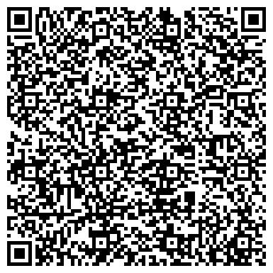 QR-код с контактной информацией организации Оптимус, Юридическая компания