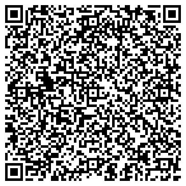 QR-код с контактной информацией организации Юридическая Компания Адепт, ООО