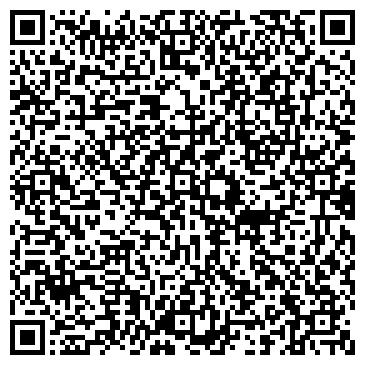 QR-код с контактной информацией организации Подосинов А.А., Адвокат
