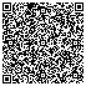 QR-код с контактной информацией организации Ваш Юрист, Компания