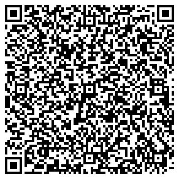 QR-код с контактной информацией организации Алекс, ООО (Юридическая компания )