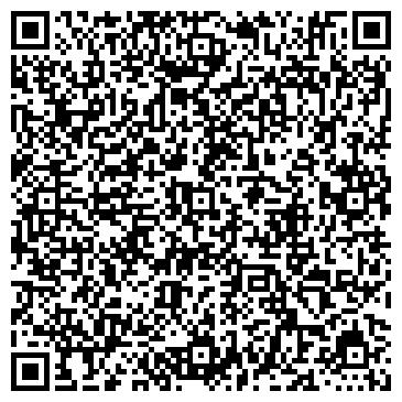 QR-код с контактной информацией организации Альфа Информационно-юридическая служба, ООО