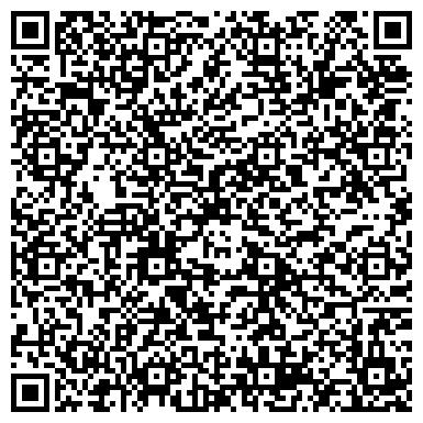 QR-код с контактной информацией организации Юридическая Фирма Ришення Е, ООО