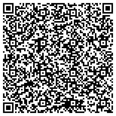 QR-код с контактной информацией организации Винницкая юридическая компания, ЧП