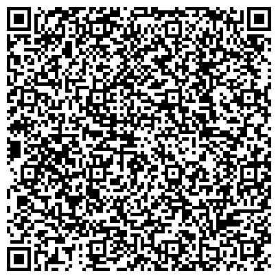 QR-код с контактной информацией организации Адвокатское бюро Ирины Кузиной