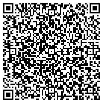 QR-код с контактной информацией организации Наследник, ООО