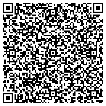 QR-код с контактной информацией организации Юридическая фирма Немезида, ЧП
