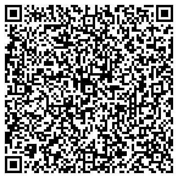 QR-код с контактной информацией организации Салком, ООО (Юридическая фирма)