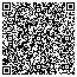 QR-код с контактной информацией организации БТИ Киев, ООО