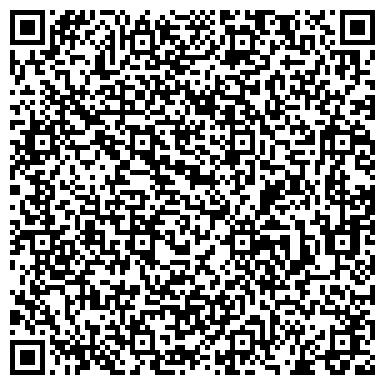 QR-код с контактной информацией организации Юридическая компания Касьяненко и Партнеры, ООО