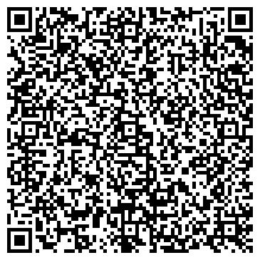QR-код с контактной информацией организации Юскутум юридическая компания, ООО