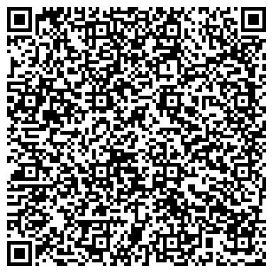 QR-код с контактной информацией организации ЮР-Эксперт, ООО