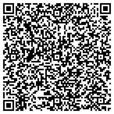 QR-код с контактной информацией организации Лигал офис, ЧП (Legal Office)