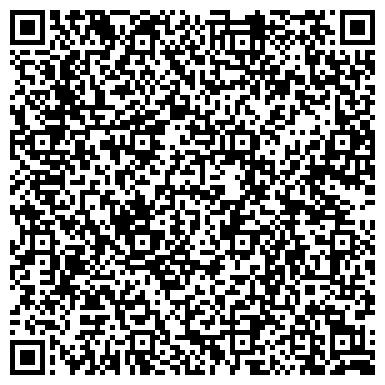 QR-код с контактной информацией организации Юридическая компания Киевюрсервис, ООО