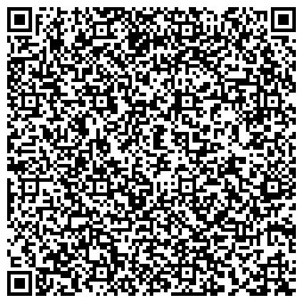 QR-код с контактной информацией организации Универсальная Юридически-Финансовая Аутсорсинговая Компания ВИКТОРИЯ, ООО