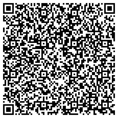 QR-код с контактной информацией организации Юридическая Компания Альвад, ООО