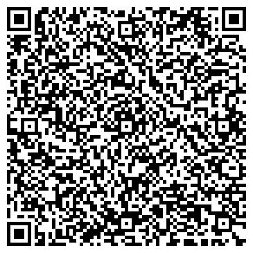 QR-код с контактной информацией организации Оптима, Украинская Юридическая Группа