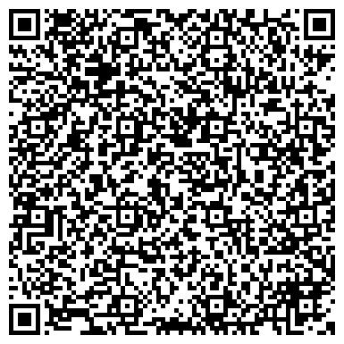 QR-код с контактной информацией организации Адвокатское бюро Юлии Калининой, ЧП