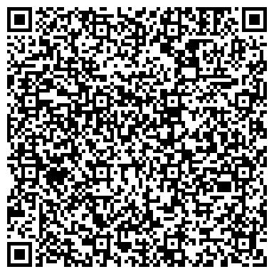 QR-код с контактной информацией организации Правовой консалтинг, ООО