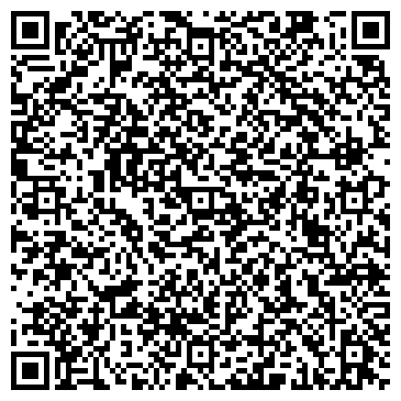 QR-код с контактной информацией организации Бойко и Компания, ЧП (Boyko & Company)