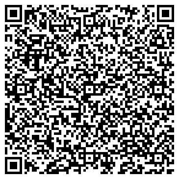QR-код с контактной информацией организации Адвокатская контора Яловой, СПД