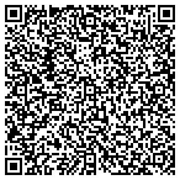 QR-код с контактной информацией организации Solano, (Юридическая компания), ООО