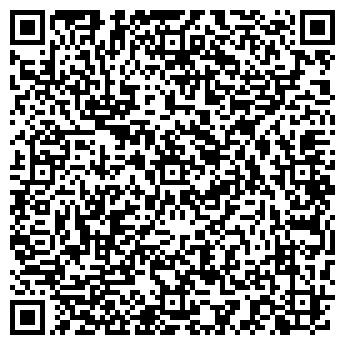 QR-код с контактной информацией организации Сильвер Кап, ООО