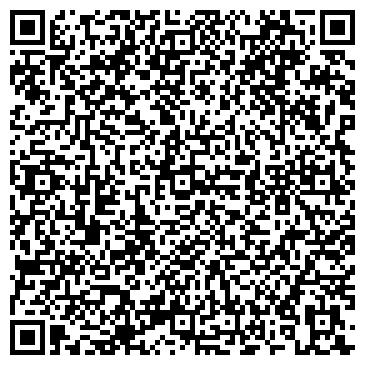 QR-код с контактной информацией организации Бизнес адвокат, ООО