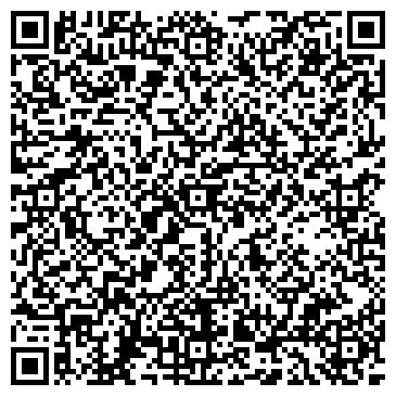QR-код с контактной информацией организации Юридическое бюро Право, ЧП