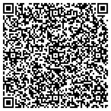 QR-код с контактной информацией организации Юридическая компания Юртекс, ООО