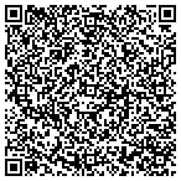 QR-код с контактной информацией организации Право в Украине(Юридическая компания), ООО