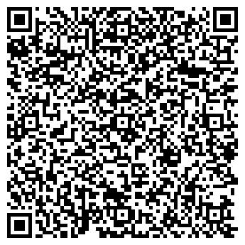 QR-код с контактной информацией организации Хелем, ООО