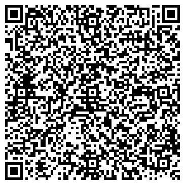 QR-код с контактной информацией организации Юридическое бюро Писаренко