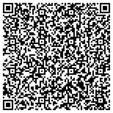 QR-код с контактной информацией организации Легал, ООО (Юридическая компания)