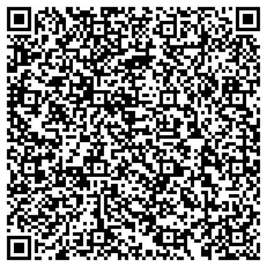 QR-код с контактной информацией организации АртесЛекс, ООО (Юридическая фирма АртесЛекс)