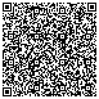 QR-код с контактной информацией организации Основной Закон, Юридическая компания, ЧП