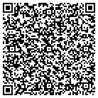 QR-код с контактной информацией организации Еременко, ЧП