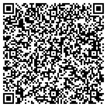 QR-код с контактной информацией организации Коста Дистрибюшн, ООО
