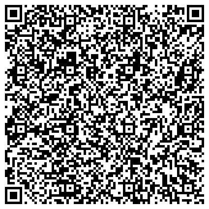 QR-код с контактной информацией организации Агенство по внедрению специальных программ, ООО (Представительство EROP GROUP AG в Украине)