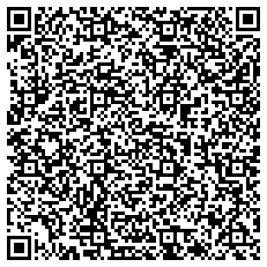 QR-код с контактной информацией организации Салти-Брок-2000, ООО