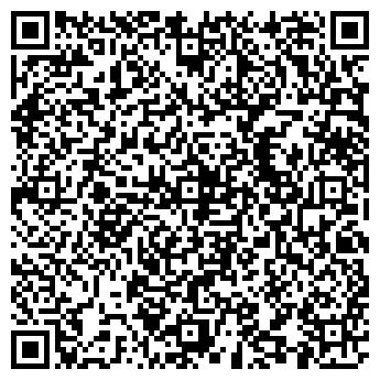 QR-код с контактной информацией организации Еду Доеду, ООО