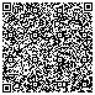 QR-код с контактной информацией организации Лидер, юредическая компания, ООО