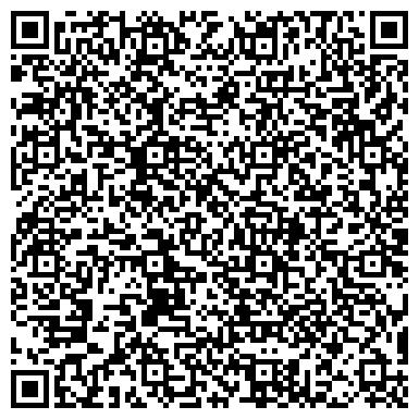 QR-код с контактной информацией организации Стройземконсалт, ООО